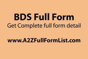 MDS full form, MBBS full form, BHMS full form, BDS salary, BAMS full form, BDS course, BDS course fees, BDS course duration,