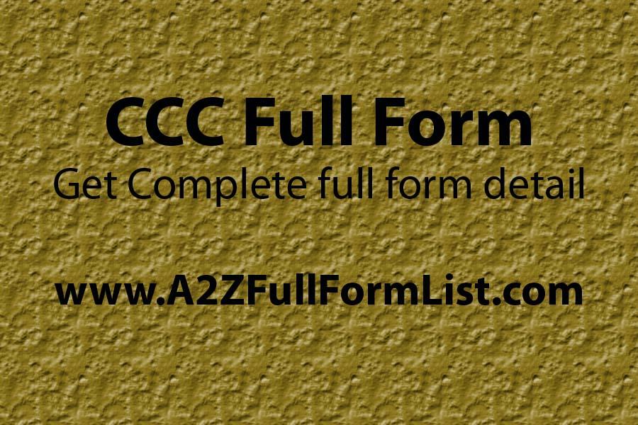 CCC online, CCC full form in railway, CCC full form in banking, CCC exam, CCC course, CCC full form in medical, NIELIT full form, CCC course syllabus,