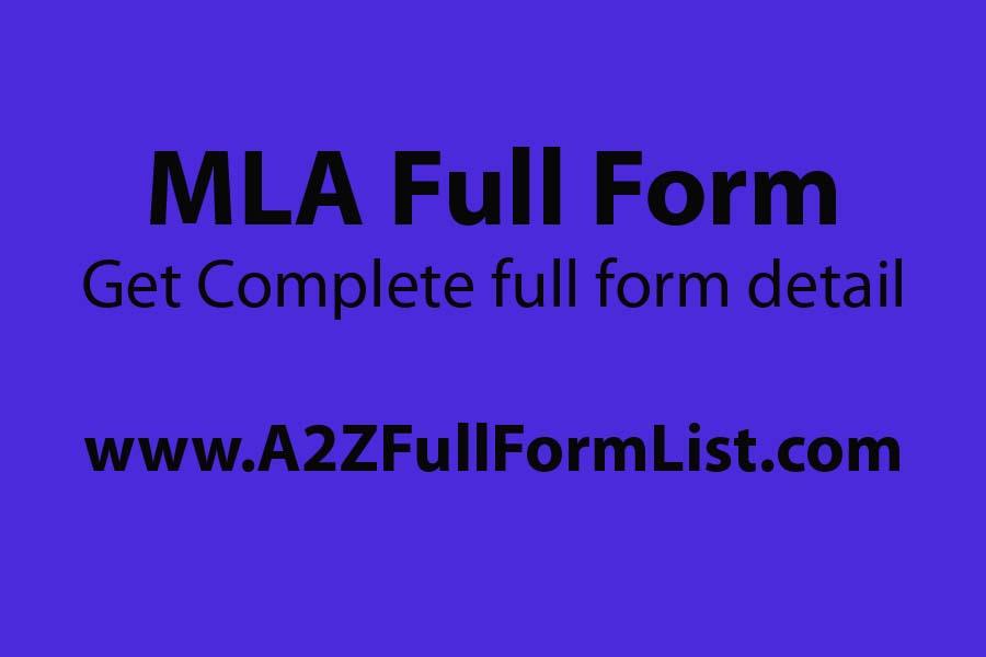 MP full form, MLA full form in bengali, MLA full form odia, MLA full form gujarati, MLA full form in tamil, MLC full form, CM full form, MLC ka full form,
