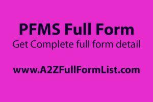 PFMS full form in scholarship, PFMS full form hindi, PFMS bank list, PFMS yojana, PFMS full form in malayalam, PFMS code, PFMS tripura, PFMS administrator,