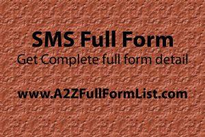 mms full form, sim full form, sms full form in english, sms full form in kannada, sms full form in steel plant, msg full form, sms full form in agriculture, SMS Full Form in marathi,