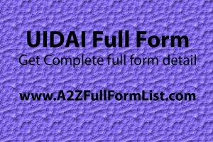 UIDAI chairman 2019, Aadhar full form, UIDAI aadhar update, UIDAI full form in marathi, UIDAI residence, ask.uidai.gov in, UID full form, UIDAI full form in gujarati,