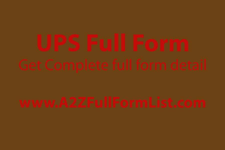 ups full form in education, ups full form pronunciation, cpu full form, ups full form in police, computer full form, ram full form, usb full form, ups full form bengali,