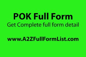 POK map, POK full form in army, COK full form, LOC full form, PAK full form, POK border, POK in hindi, POK full form in gujarati,